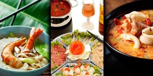 Fondue tha landaise azizen cuisine d 39 asie et recettes - Fondue vietnamienne cuisine asiatique ...